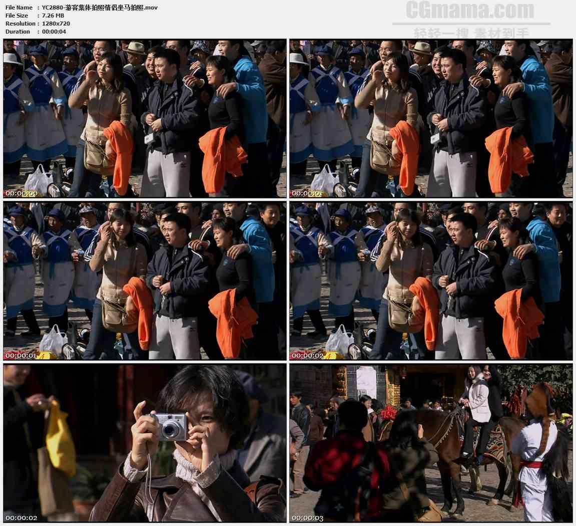 YC2880-云南丽江游客集体拍照情侣坐马拍照高清实拍视频素材