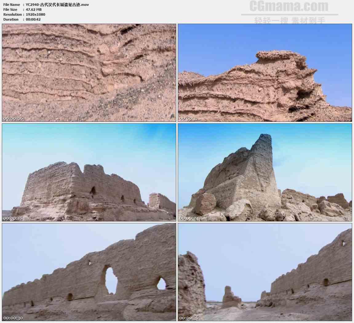 YC2940-古代汉代长城遗址古迹高清实拍视频素材