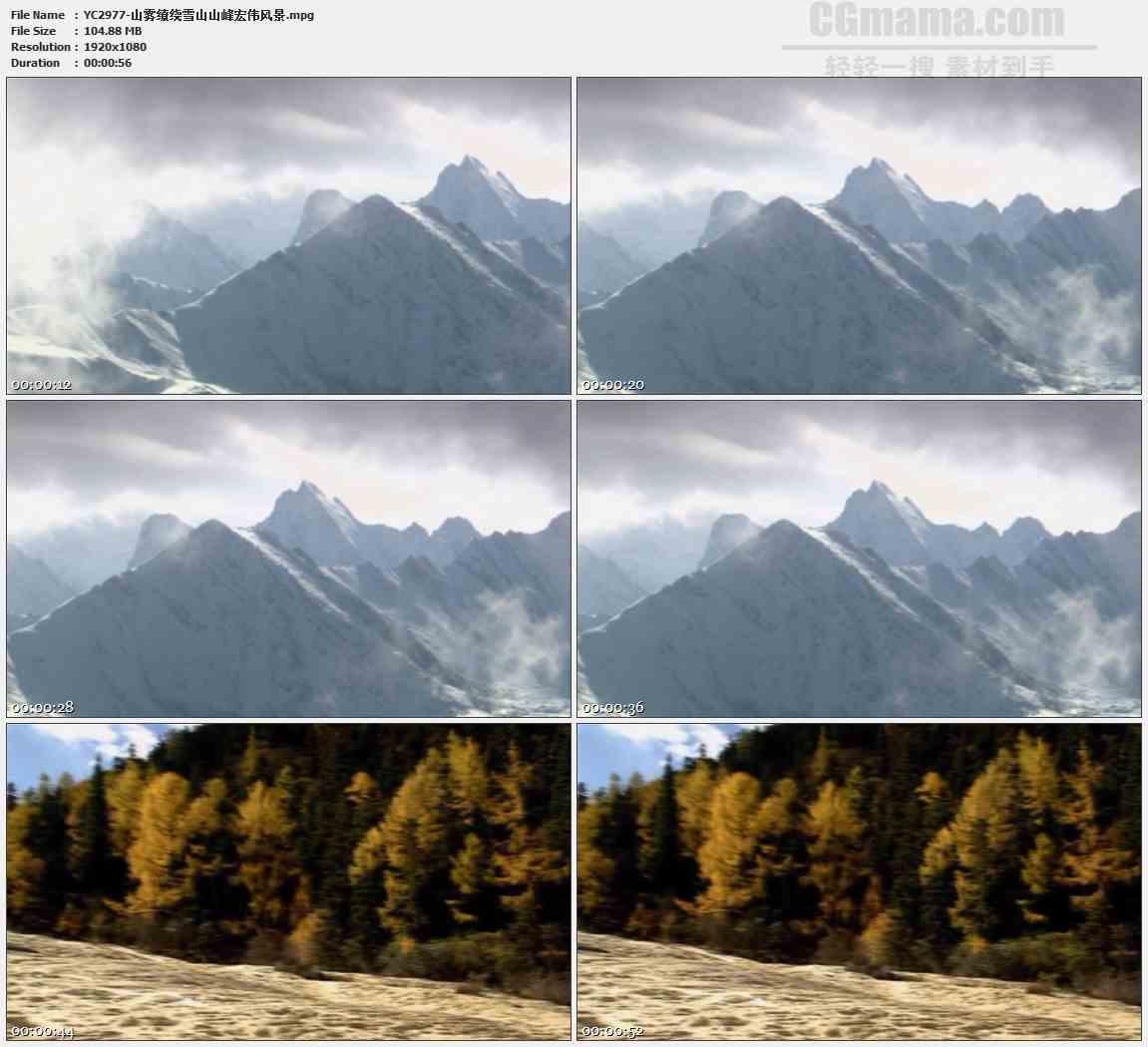 yc2977-山雾缭绕雪山山峰宏伟风景高清实拍视频素材