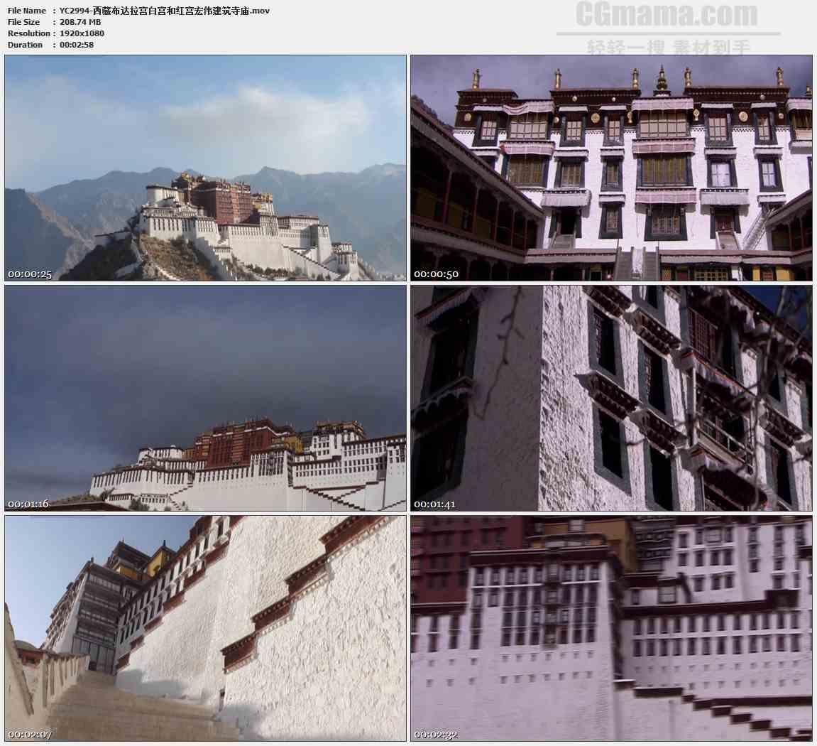 YC2994-西藏布达拉宫白宫和红宫宏伟建筑寺庙高清实拍视频素材