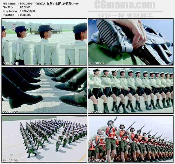 MP10003-中国军人女兵阅兵走正步高清实拍视频素材