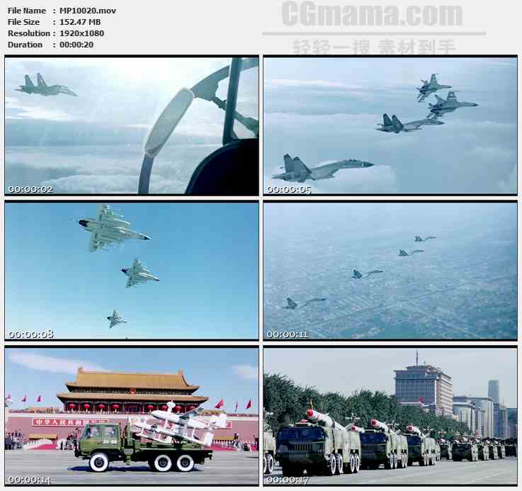 MP10020-飞机战斗机飞行装甲车军事力量装备高清实拍视频素材