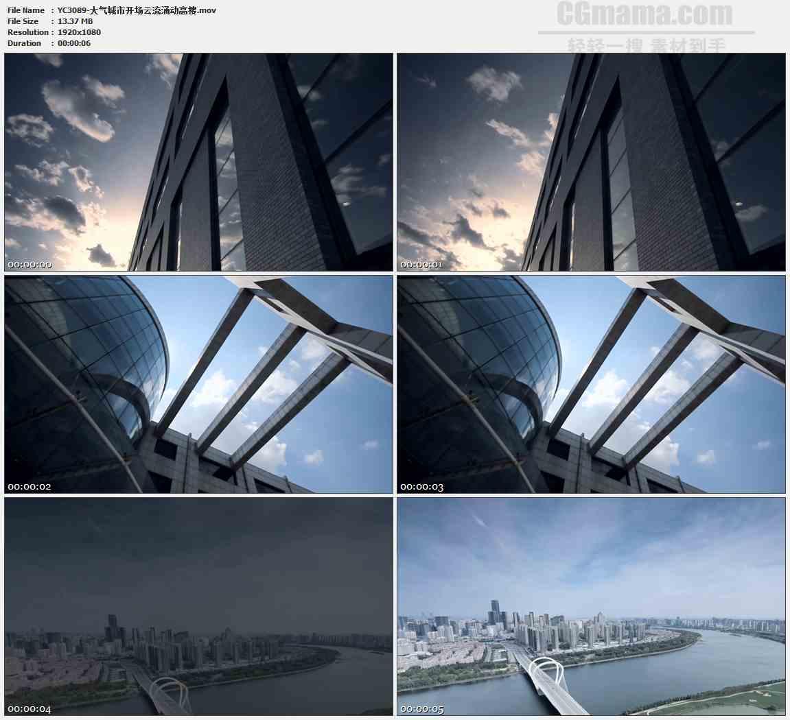 YC3089-大气城市开场云流涌动高楼高清实拍视频素材