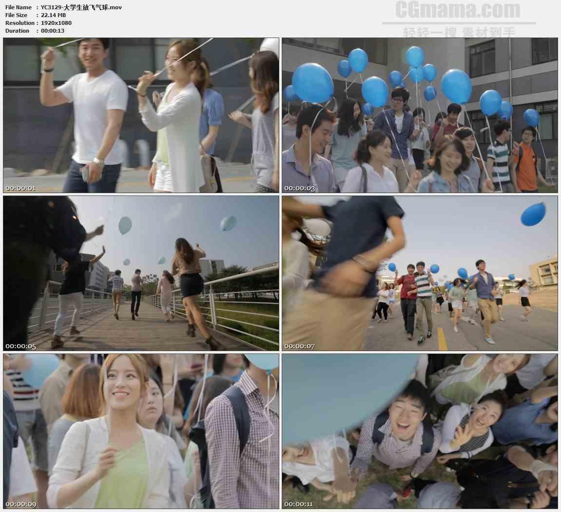 YC3129-大学生放飞气球高清实拍视频素材