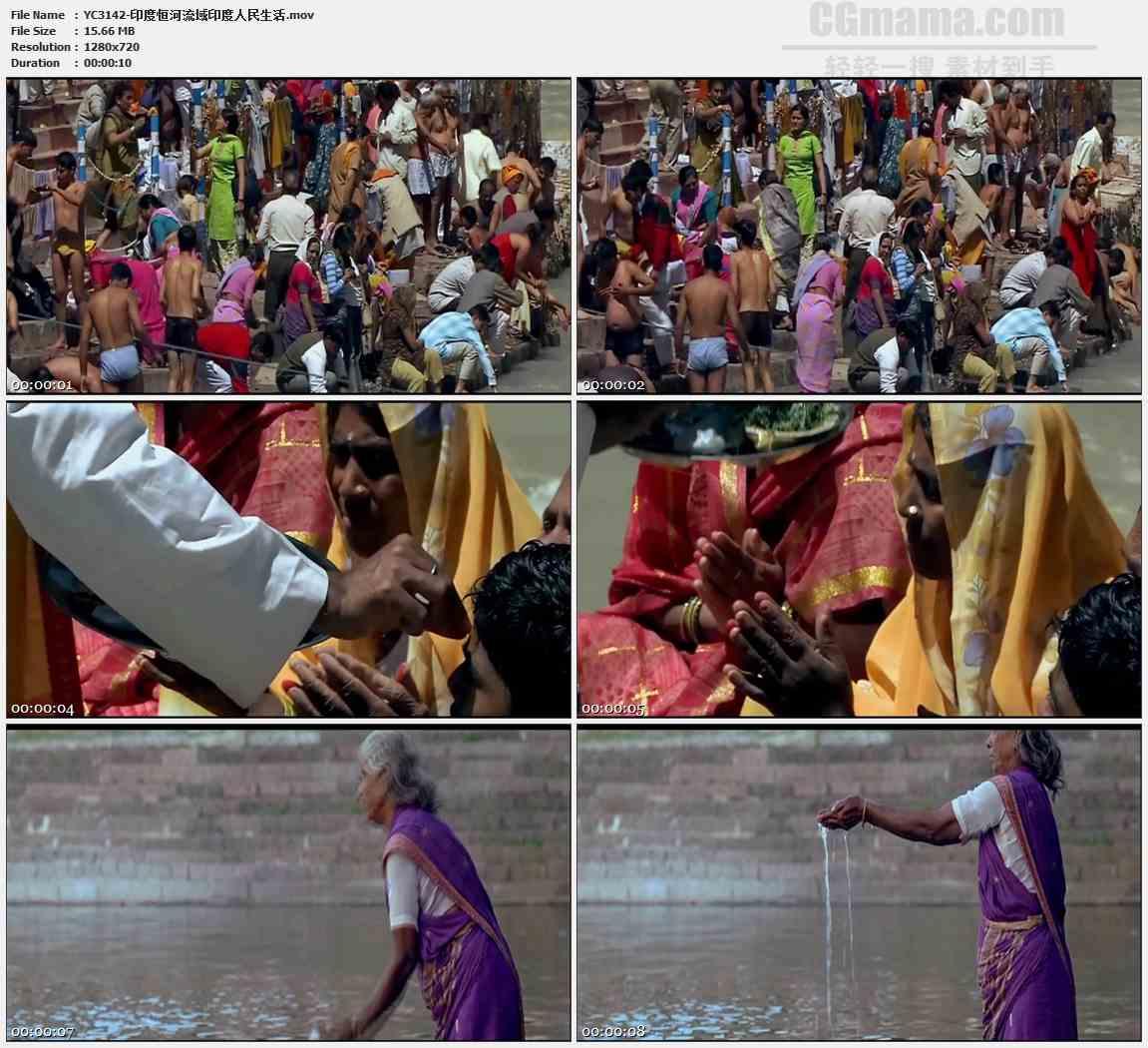 YC3142-印度恒河流域印度人民生活高清实拍视频素材