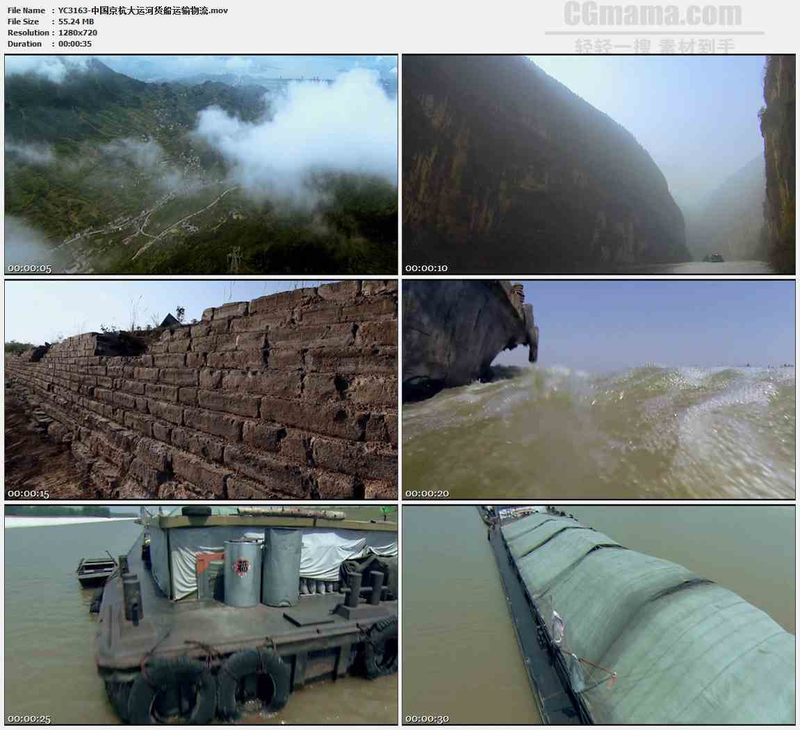 YC3163-中国京杭大运河货船运输物流高清实拍视频素材