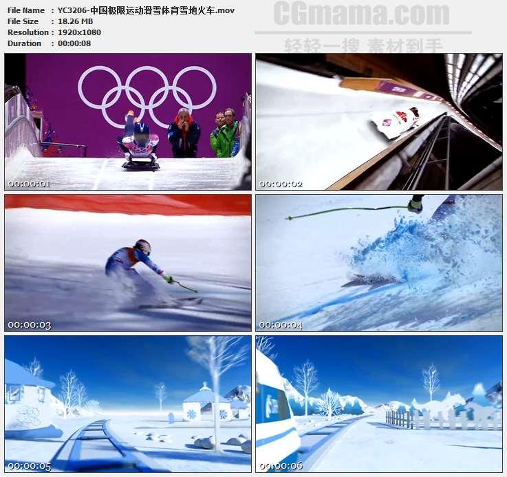 YC3206-中国极限运动滑雪体育雪地火车高清实拍视频素材