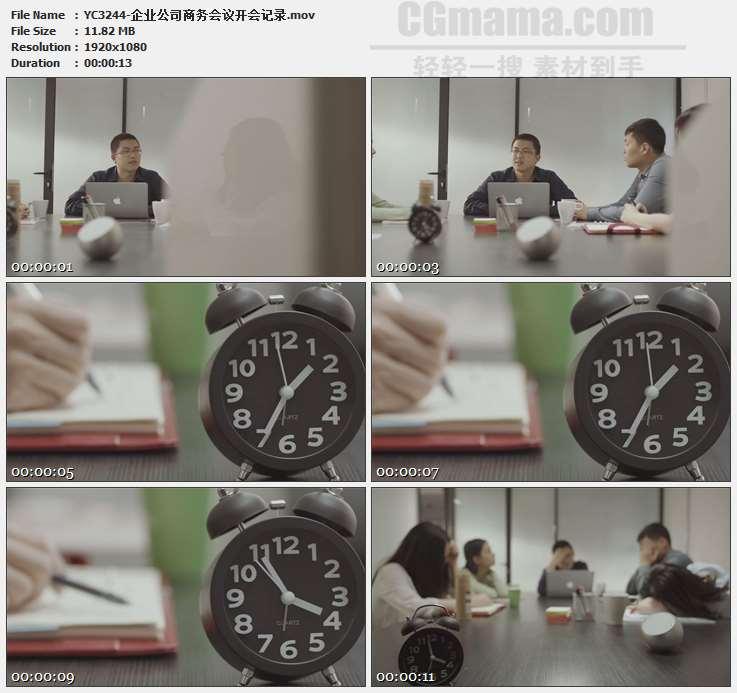YC3244-企业公司商务会议开会记录高清实拍视频素材
