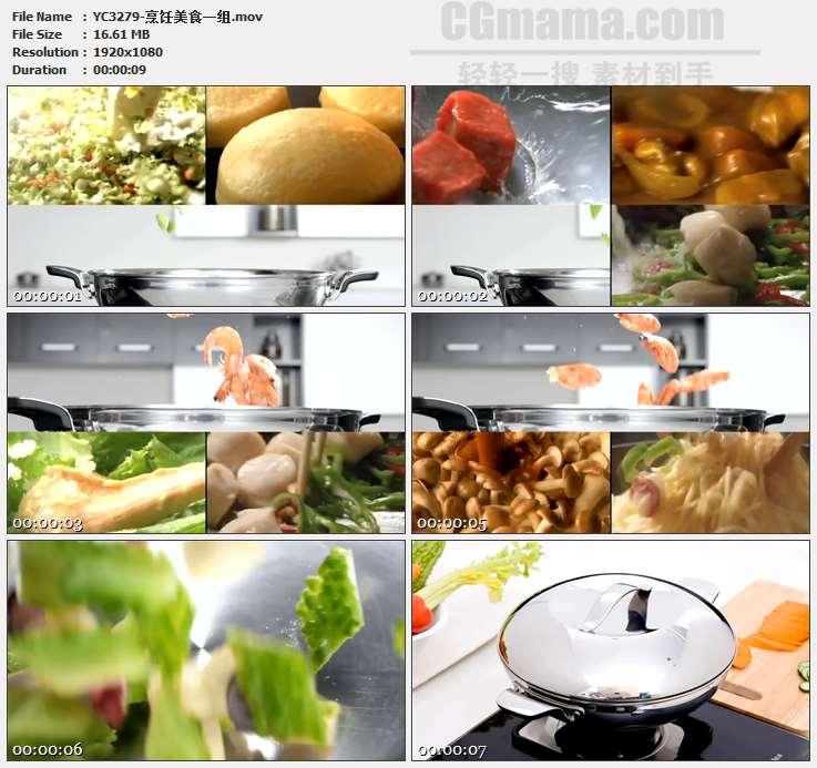 YC3279-烹饪美食一组高清实拍视频素材