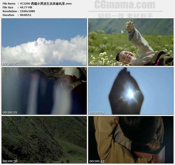 YC3290-西藏小男孩生活美丽风景高清实拍视频素材