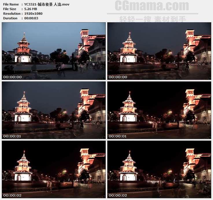 YC3321-城市夜景 人流高清实拍视频素材