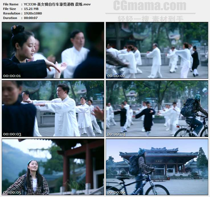 YC3338-美女骑自行车游览道教 晨练高清实拍视频素材