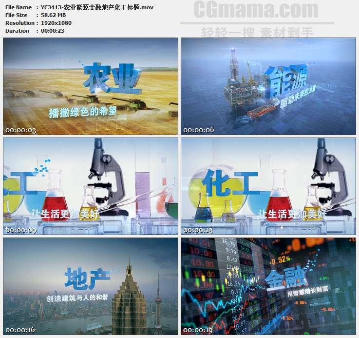 YC3413-农业能源金融地产化工标题高清实拍视频素材