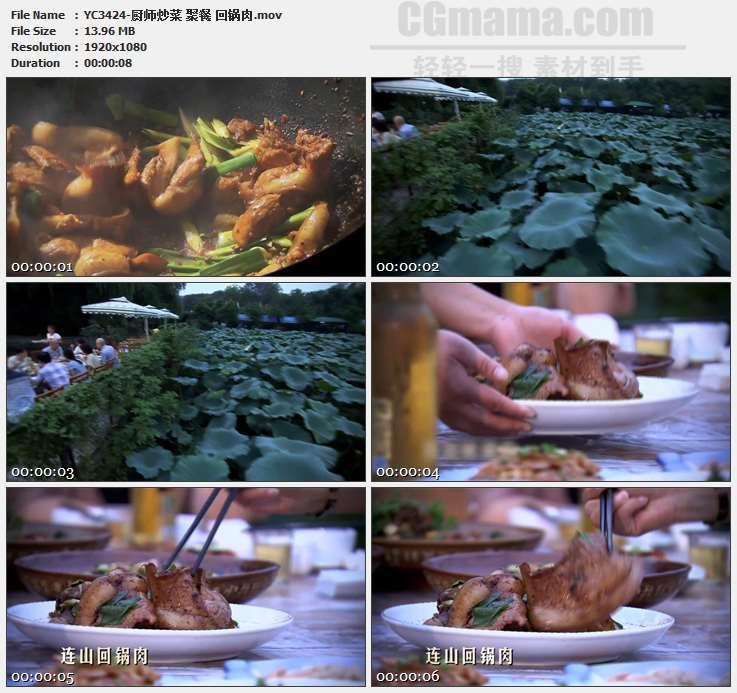 YC3424-厨师炒菜 聚餐 回锅肉高清实拍视频素材