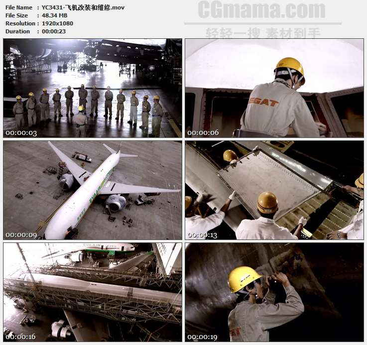 YC3431-飞机改装和维修高清实拍视频素材