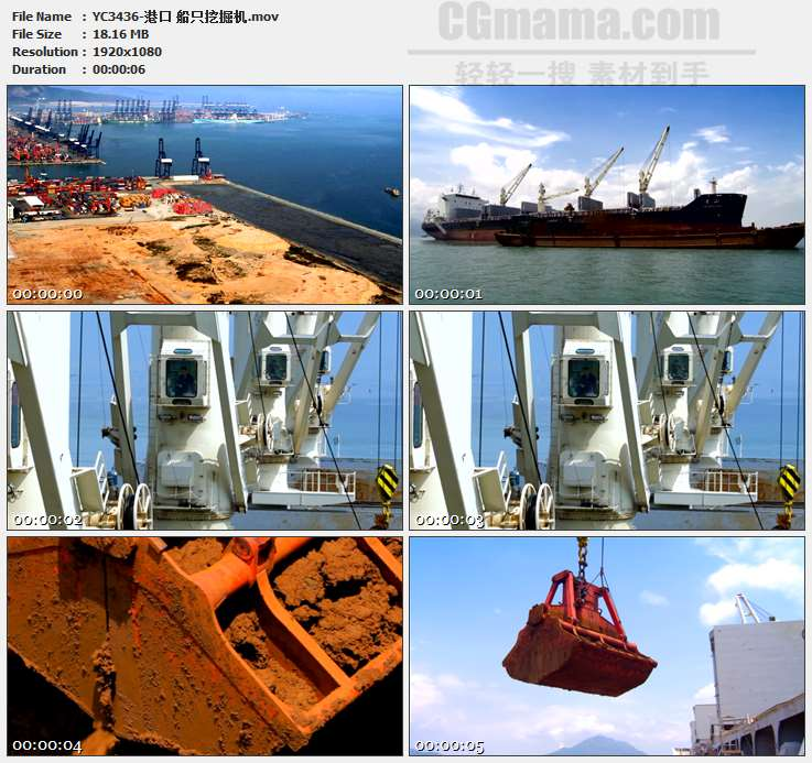 YC3436-港口船只挖掘机高清实拍视频素材
