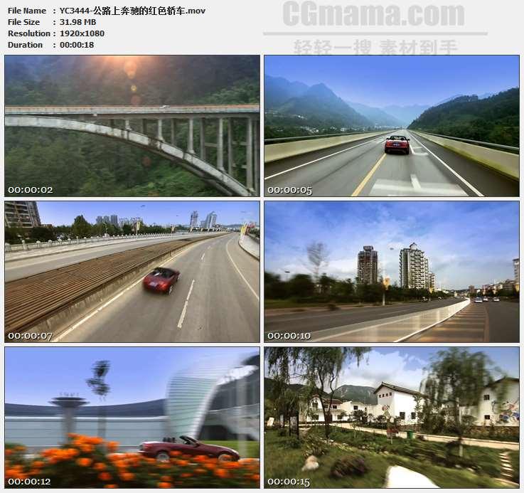 YC3444-公路上奔驰的红色轿车高清实拍视频素材