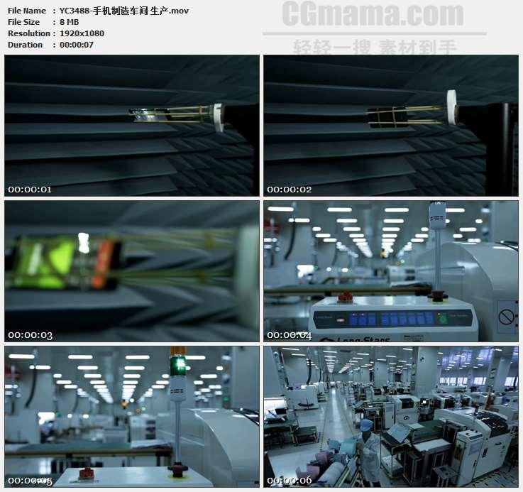 YC3488-手机制造车间生产高清实拍视频素材