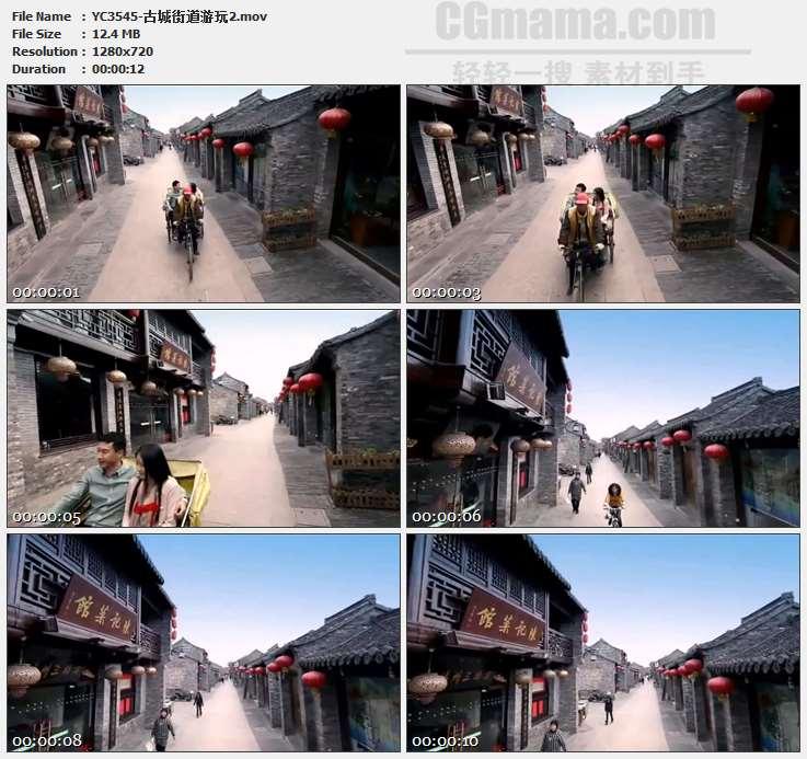 YC3545-古城街道游玩高清实拍视频素材