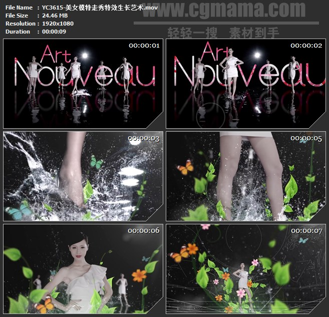 YC3615-美女模特走秀特效生长艺术高清实拍视频素材