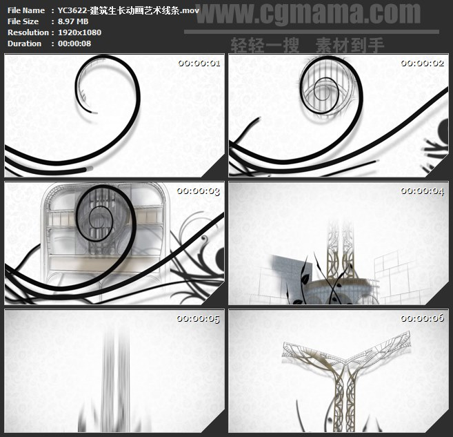 YC3622-建筑生长动画艺术线条高清实拍视频素材