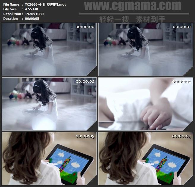 YC3666-小朋友画画高清实拍视频素材