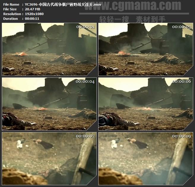 YC3696-中国古代战争横尸遍野战火连天高清实拍视频素材