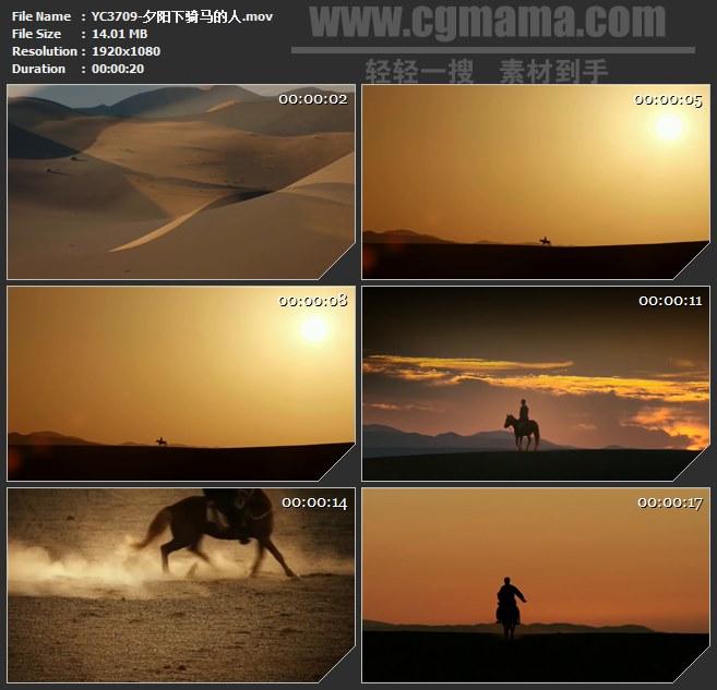 YC3709-夕阳下骑马的人高清实拍视频素材