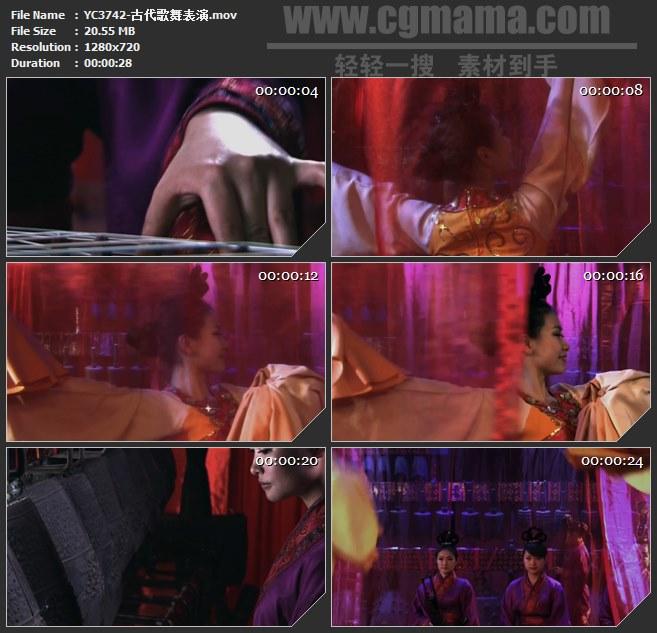 YC3742-古代歌舞表演高清实拍视频素材