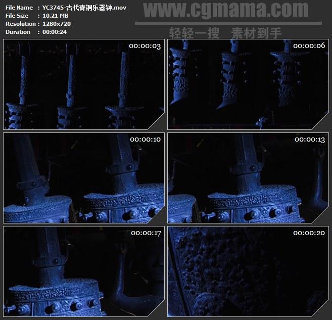 YC3745-古代青铜乐器编钟高清实拍视频素材