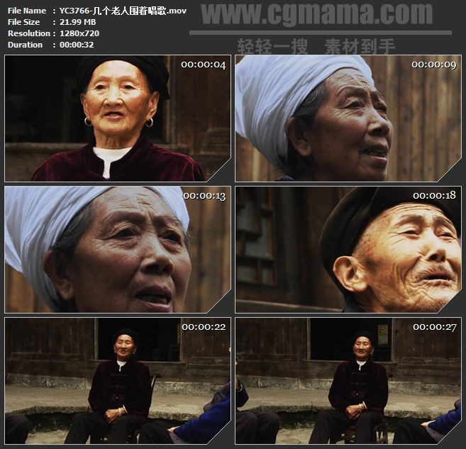 YC3766-几个老人农村老年人聊天围着唱歌高清实拍视频素材