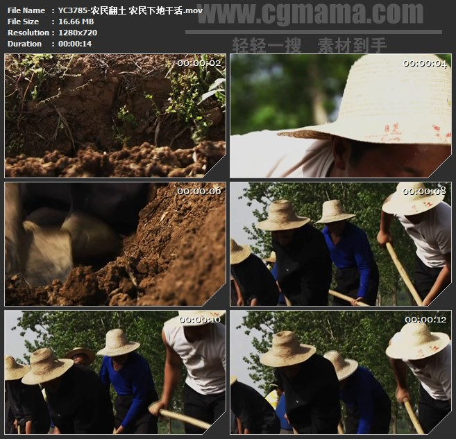 YC3785-农民翻土 农民下地干活高清实拍视频素材
