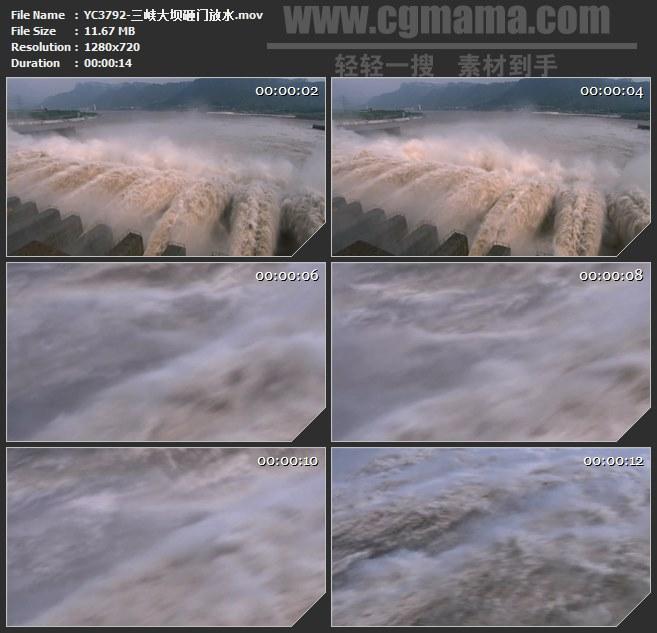 YC3792-三峡大坝砸门放水高清实拍视频素材