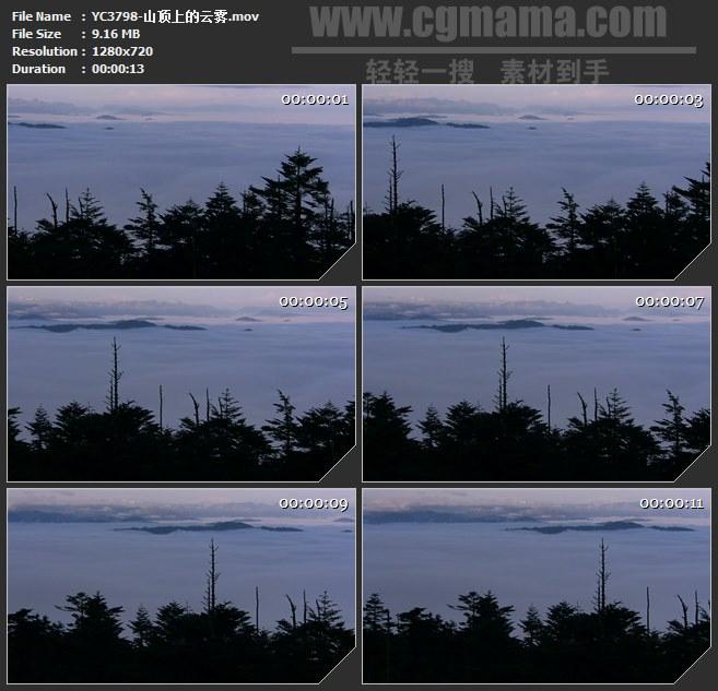 YC3798-山顶上的云雾高清实拍视频素材