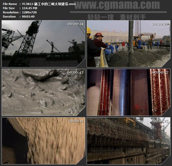 YC3813-施工中的三峡大坝吊车建设高清实拍视频素材