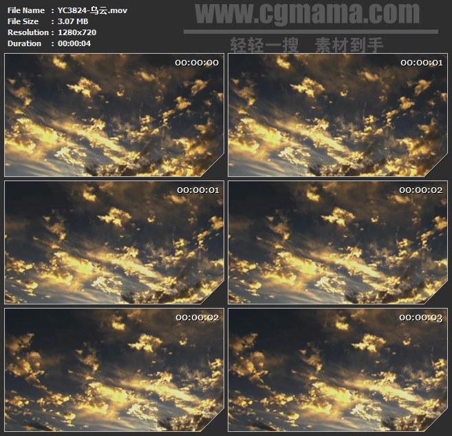 YC3824-乌云高清实拍视频素材