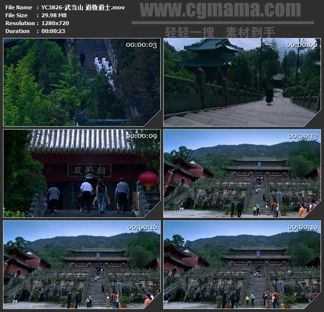 YC3826-武当山 道教道士高清实拍视频素材