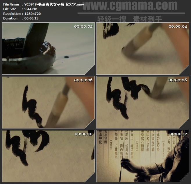 YC3848-书法古代女子写毛笔字高清实拍视频素材