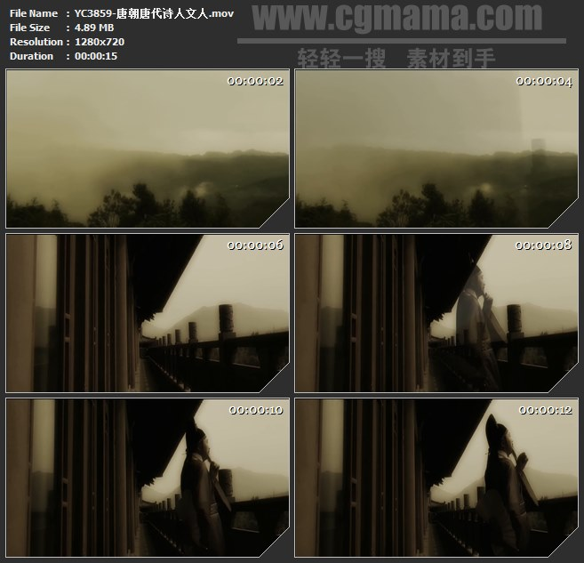 YC3859-唐朝唐代诗人文人高清实拍视频素材