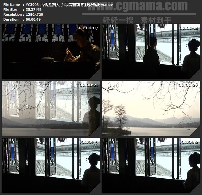 YC3903-古代落寞女子写信窗前背影爱情故事高清实拍视频素材