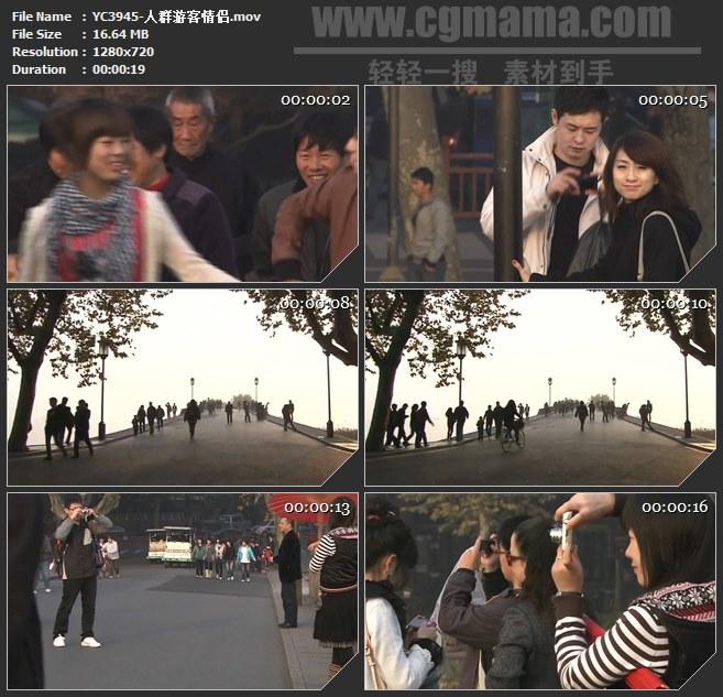 YC3945-人群游客情侣高清实拍视频素材