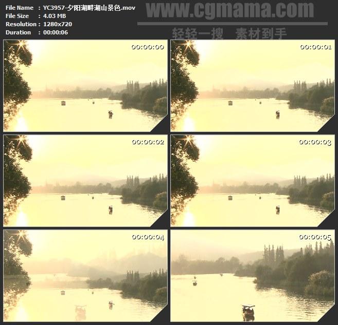 YC3957-夕阳西湖湖畔湖山景色高清实拍视频素材