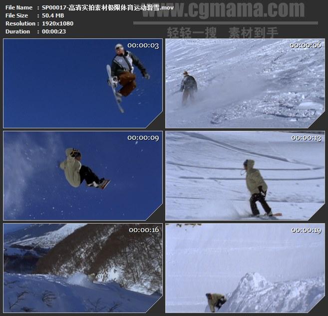 SP00017-极限体育运动滑雪高清实拍视频素材