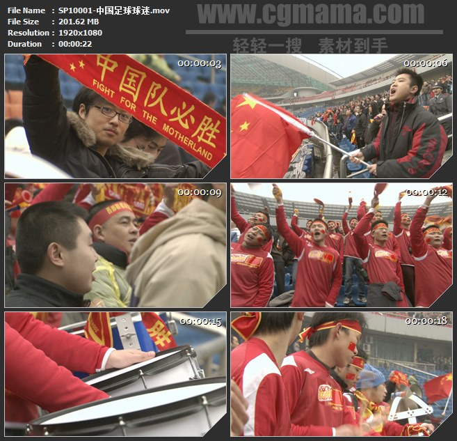 SP10001-中国足球球迷拉拉队体育高清实拍视频素材