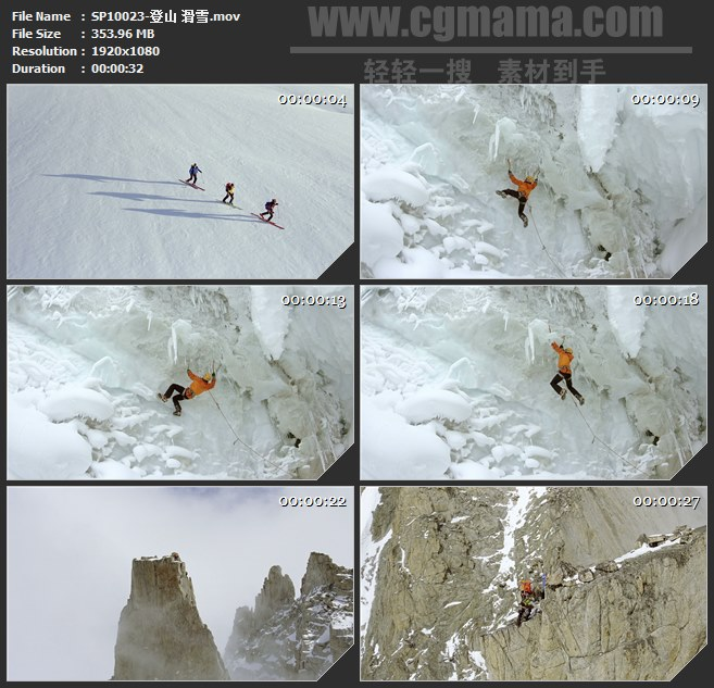 SP10023-登山攀岩冰山滑雪极限体育运动高清实拍视频素材