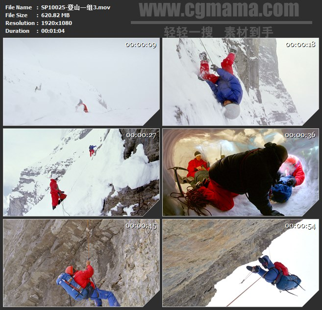SP10025-下雪登山攀岩绳索极限体育运动高清实拍视频素材