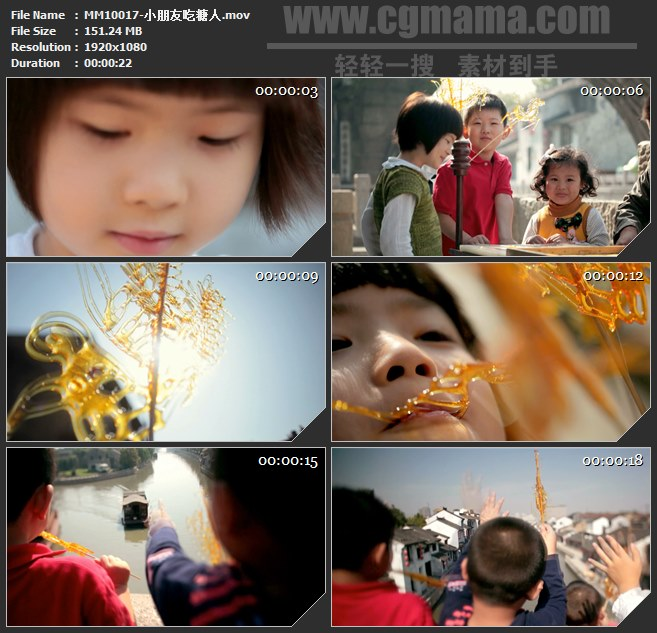 MM10017-小朋友儿童孩童吃糖人传统小吃高清实拍视频素材