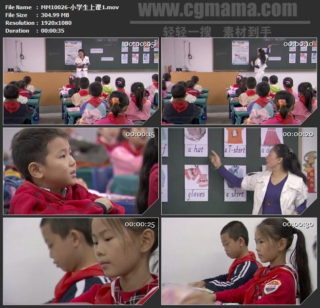 MM10026-小学生上课英语课学生回答问题高清实拍视频素材