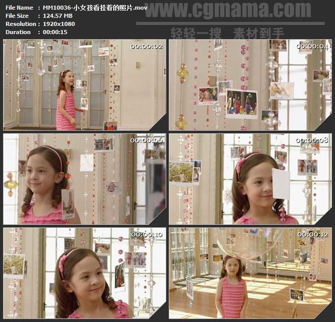 MM10036-小女孩看挂着的照片温馨高清实拍视频素材