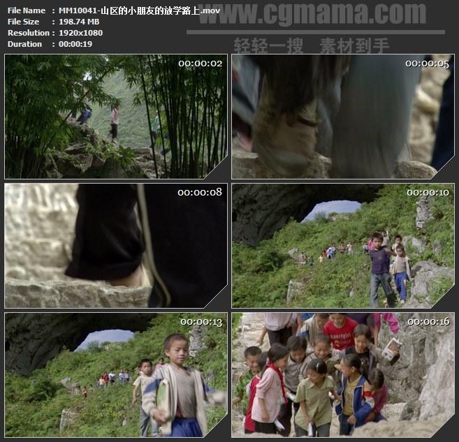 MM10041-山区的小朋友孩子上学放学走山路高清实拍视频素材